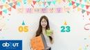 [REDSUN] 레드스퀘어 리나 생일 파티 비하인드 (REDSQUARE Lina's Birthday Behind) EP.5