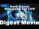 Дайджест BanG Dream! Argonavis 2nd LIVE VOICE -Hoshizora no Shita no Yakusoku-