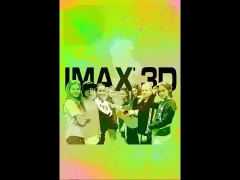 Промо Зажги свою звезду Том III Финал 3D горизонтальная стереопара