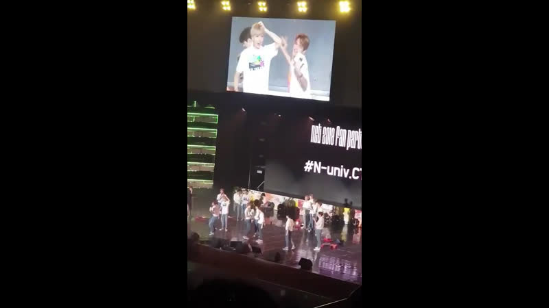 07 05 2018 NCT spring fanparty