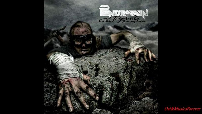 Pendragon -Men Who Climb Mountains- 2014 Full Album