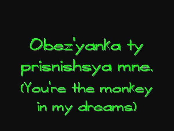 T A T u Obezyanka Nol russian lyrics english translation