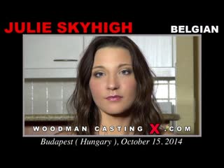 Julie Skyhigh