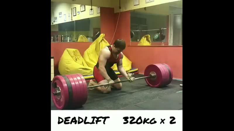 Александр Кутчер тянет 320 кг на 2