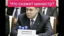 В Суворове минэкологии Тульской области скрывает замеры нормы образования ТКО. 20.02.2020