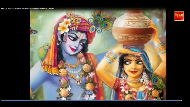 Sanjay Chauhan - Bol Hari Bol Govinda (Tikki Masala Remix)
