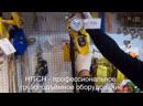 Ручная рычажная таль HITCH LH200-G, гальваническая цепь и фирменные перчатки в подарок! USA CHINA