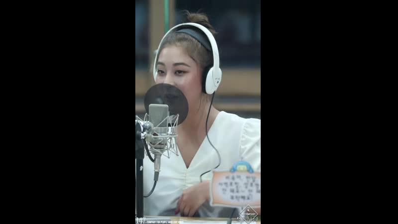 Clc Yujin SeungYeon talk 씨엘씨 유진 승연 멘트 190919 BY 147Company 별밤라디오 직캠 fancam