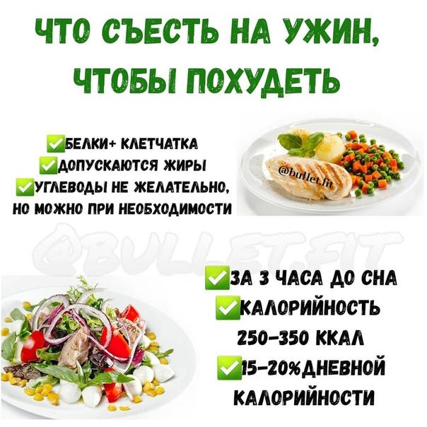 Что Давать Детям На Ужин Чтобы Похудеть. Что приготовить ребенку на ужин 2-3-4-5 лет. Рецепты блюд простые, вкусно, полезно