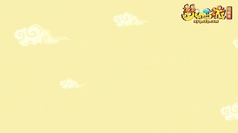 BTS Yang Yang × Fantasy Westward Journey PC Edition★
