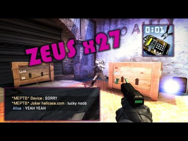 Zeus x27 suprise by Alice GG