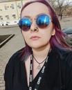 Фотоальбом Виселии Родионовой