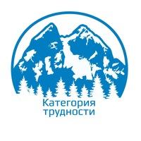 "Логотип Тур.клуб ""Категория трудности"" / Тюмень"