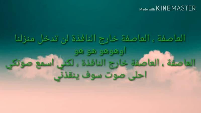 اجمل و اندر اغنية روسية عن دفىء الحب يمكن ان تسمعها في حياتك مترجم عربي mp4