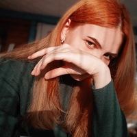 Арина Жижилева