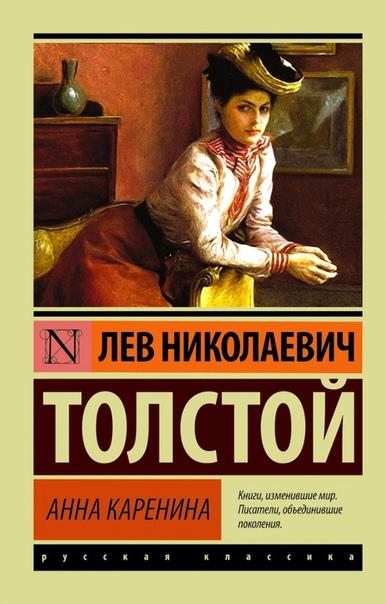 Лучшие романы о любви!, изображение №4