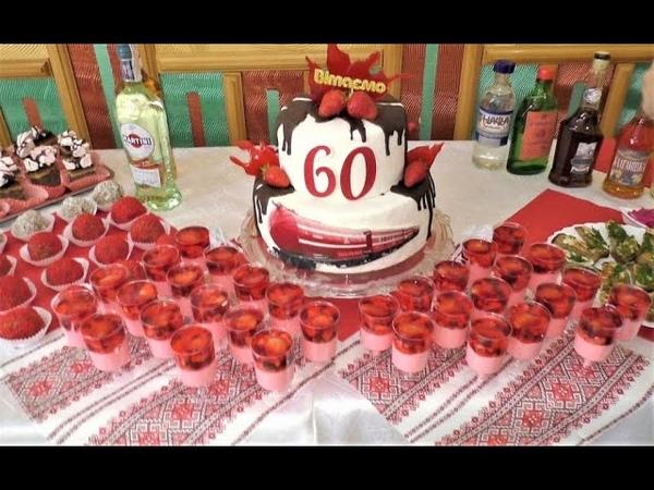 Десерти у склянках на фуршет Десерт в стаканчиках на фуршет Рецепти на фуршетний стіл
