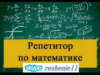 Как поступить в ЗФТШ  МФТИ Математика Наука поступать в заочные школы и технологии Физтеха Решение задачи онлайн студентам