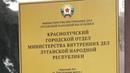 Сотрудниками Краснолучского ГОВД МВД ЛНР задержан грабитель