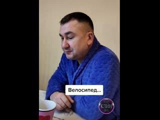 Вещий сон )