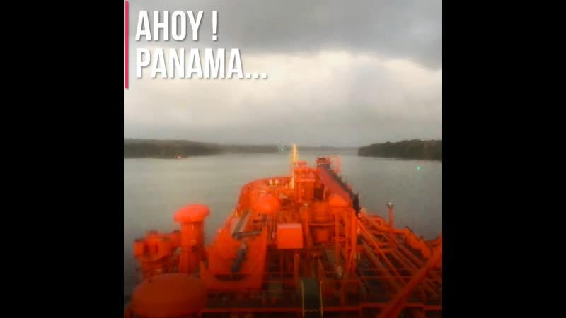 Проход Панамского Канала