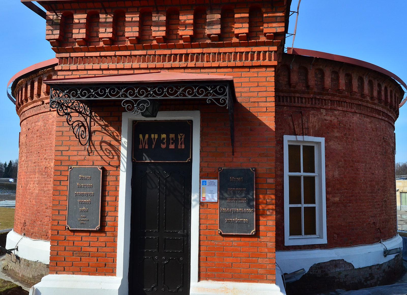 Как это было: Музей ЖКХ станет участником Губернаторского конкурса «Наше Подмосковье» #kolomnareplay