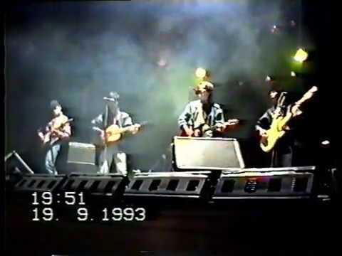 Разные Люди Чиж Ты был в этом городе первым СПб ДК Пищевиков 19 09 1993