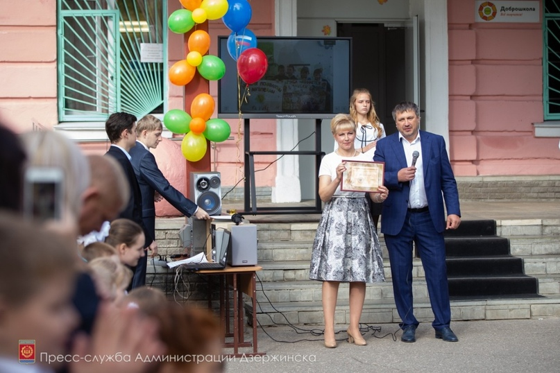 4 региональных образовательных проекта реализуются в Дзержинске, изображение №4