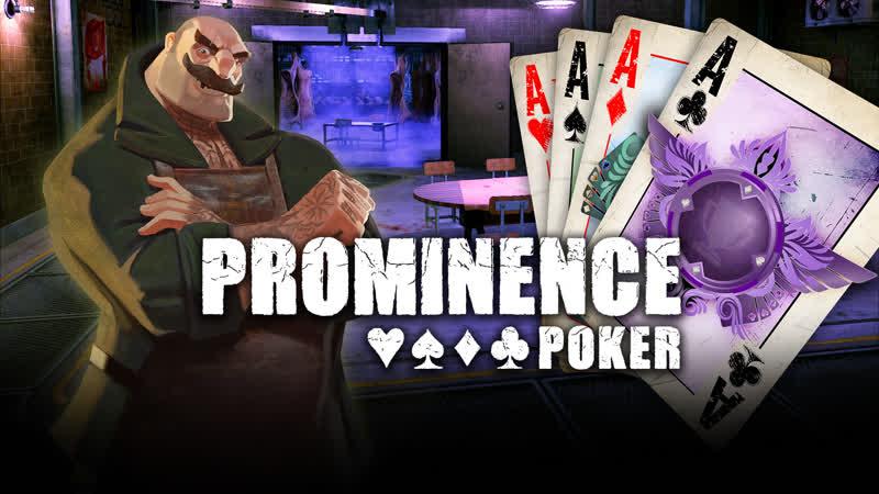 Prominence Poker - STEAM VERSION