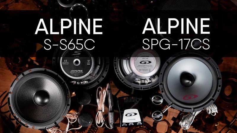 Alpine SPG 17CS vs Alpine S S65C