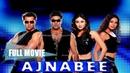 Индийский фильм Коварный незнакомец Ajnabee 2001 Акшай Кумар Бобби Деол Карина Бипаша