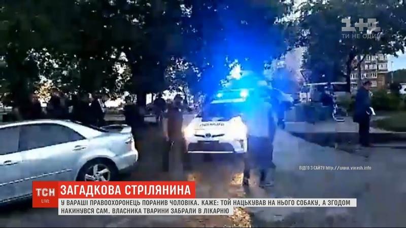 Загадкова стрілянина у Рівненській області коп стріляв двічі