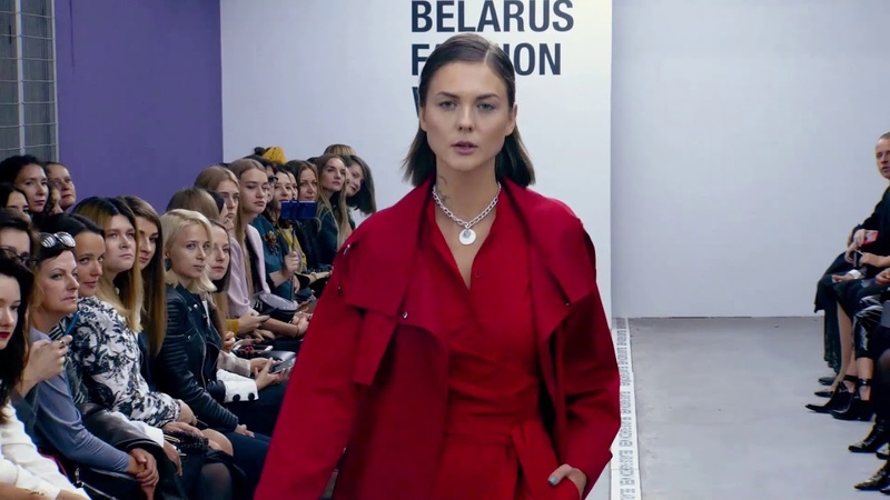BFW SS 2020 - BALUNOVA Fashion Design Studio