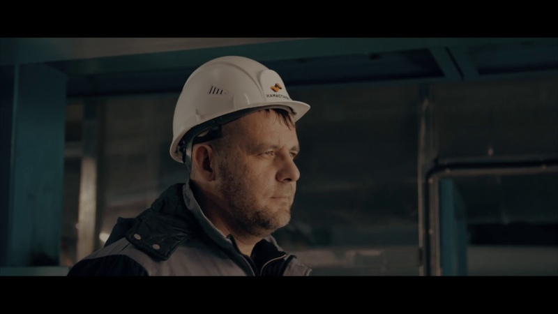 Камасталь Промо ролик