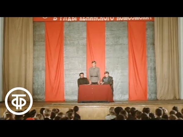 Как закалялась сталь Серия 4 Одоление По роману Н Островского В главной роли В Конкин 1973