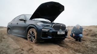 Новый BMW X6 или как убить  Avtoman.
