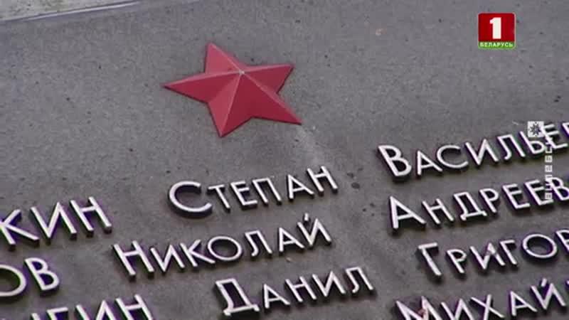 75 лет почти лежали останки бойца Солдатенко Ивана в земле практически в огороде у дома простых белорусских людей