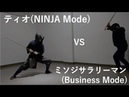 Collaboration action 201912.-ティオ@三次元- /Japanese businessman game style action 384.
