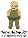 1stroitelny.kz - первый строительный сайт Казахстана