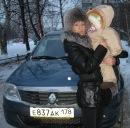Фотоальбом Татьяны Самойловой