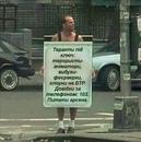 Объявление от Dmitriy-Sergeevich - фото №1