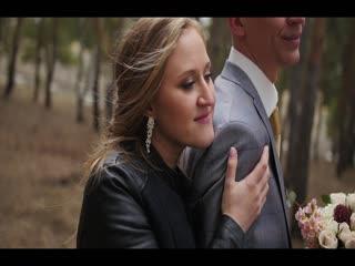 Свадебный клип. Свадебная съемка. Лав стори. Челябинск