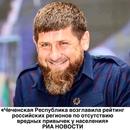 Шамсаил Саралиев фотография #18