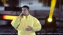Антоха МС - Коробка - Москва - Парк Зарядье - Live - 7 января 2020