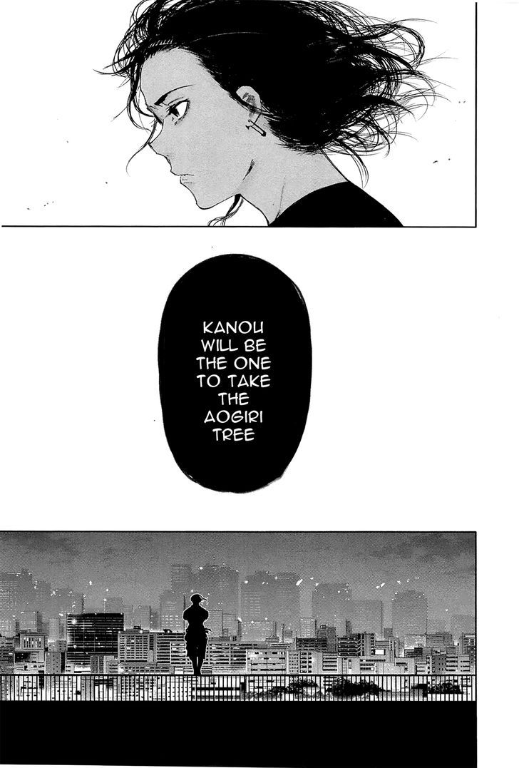 Tokyo Ghoul, Vol. 10 Chapter 93 Bait, image #17