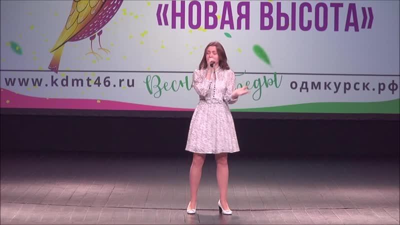 Воробьева Юлия КАЮСЬ