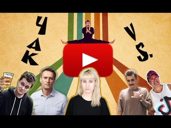 Чак Норрис терпит российских блогеров в течение 2 5 минут