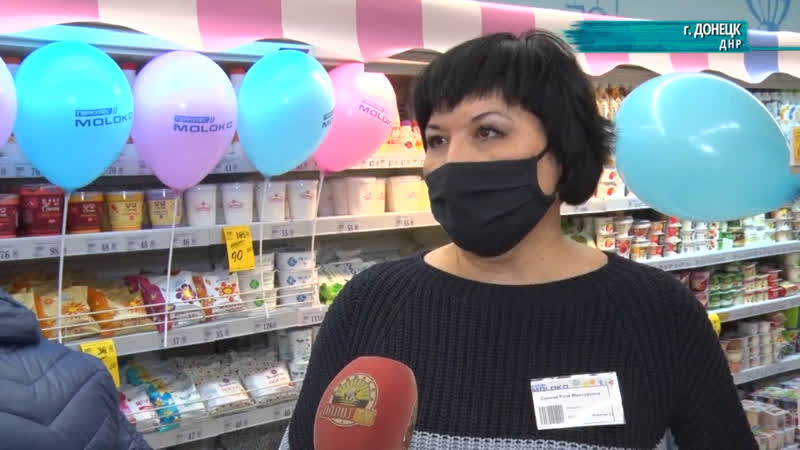 Открытие новых магазинов Геркулес MOLOKО