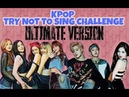 IF YOU SING YOU LOSE IMPOSSIBLE KPOP CHALLENGE 2017