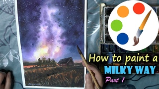 How to paint the milky way in watercolor, part 1